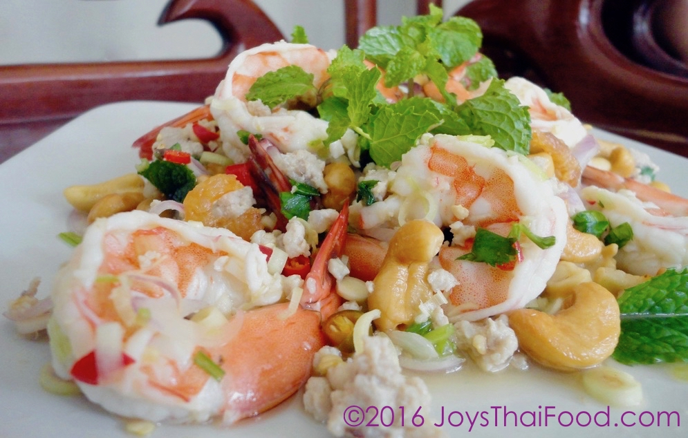 Thai shrimp and cashews dish in Thailand!